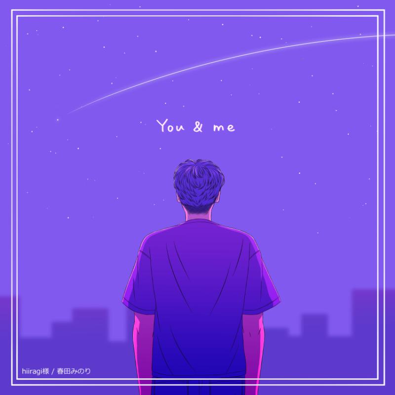 hiiragi様 / You&me